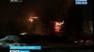 17 возгораний произошло за выходные в Иркутской области