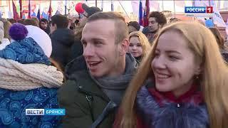 Митинг в День народного единства в Брянске