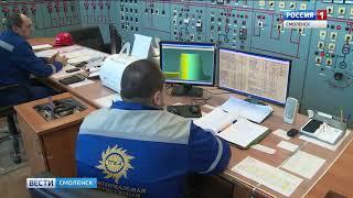 Запуск отопительного сезона в Смоленске официально назначен на 1 октября