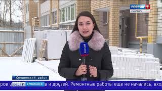 Пострадавший от взрыва газа смоленский дом расчищают от завалов