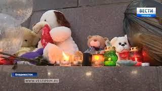 Во Владивостоке в небо запустили тысячи воздушных шаров в память о трагедии в Кемерово