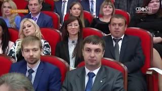 Судейский корпус Ставрополья отмечает три юбилея