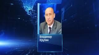 Владимир Крупин уволен с должности заместителя губернатора Ростовской области