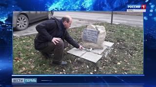 Максим Кис принес цветы к памятнику бесплатным парковкам