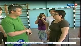 """""""Активисты ОНФ проверили качество работы астраханских поликлиник и школ"""""""