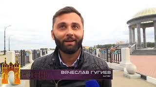 ЗВЕЗДЫ ОСЕНИ - Вячеслав Гугиев