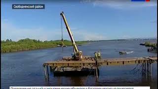 Армейские железнодорожники оперативно возвели мосты через Зею в ходе учений