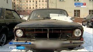 В Красноярском крае начали массовый вывоз «подснежников» с дорог