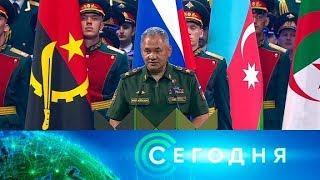 """""""Сегодня"""". 12 августа 2018 года. 10:00"""