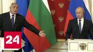 Болгария поняла, что ЕС и США думали лишь о себе - Россия 24