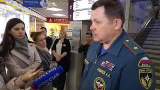 Проверка орловского ТЦ на безопасность.