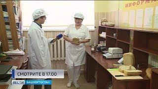 Каков на вкус башкирский хлеб: репортаж «Вестей»