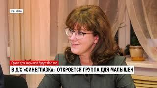 НОВОСТИ от 28.09.2018 с Еленой Воротягиной
