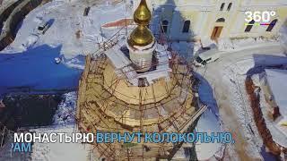 Никитский монастырь восстанавливают в Кашире