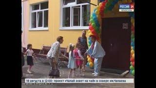 Детский сад «Капитошка» открылся после капитального ремонта и встретил своих воспитанников веселым п