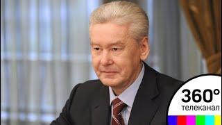 Сергей Собянин провел встречу с руководителями благотворительных фондов