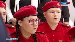 Первый в России класс Росгвардии