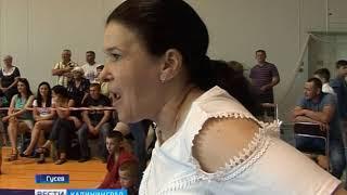 В Гусеве состоялся традиционный областной турнир по самбо памяти Александра Недвиги