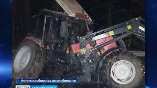 Грузовая фура и трактор столкнулись ночью по дороге в Черняховск