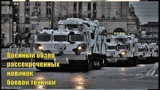Новейшее оружие России: Впервые покажут на параде Победы в Москве
