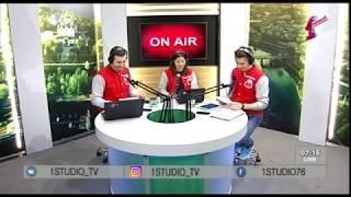 """Программа """"Первая студия"""". Эфир от 23.04.18: Подача заявления в ЗАГС"""