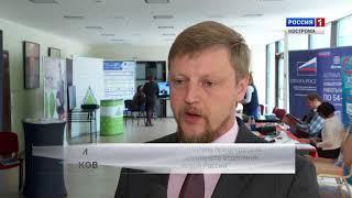 В Костроме завершился второй день Костромского экономического форума
