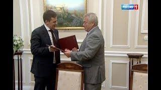 От бизнеса до ЖКХ: донские власти и ВТБ подписали соглашение о сотрудничестве