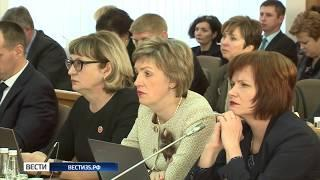 В ЗСО прошли публичные слушания по проекту бюджета