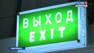 Прокуроры и спасатели оценили степень пожарной безопасности в торговом центре «МЕГА»