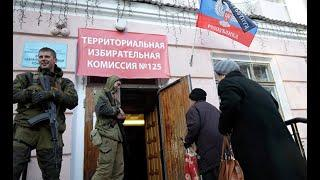 Страна (Украина): Минск жив? Почему Москва решила отменить выборы в «ДНР» и «ЛНР».