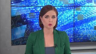 Выпуск новостей 26.07.2018