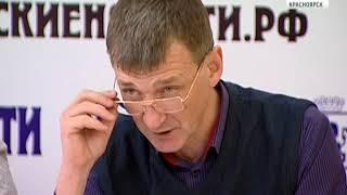 Пресс-конференция о программе празднования Дня города в Красноярске