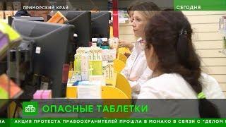 Новости Сегодня на НТВ Вечерний выпуск 10.11.2018