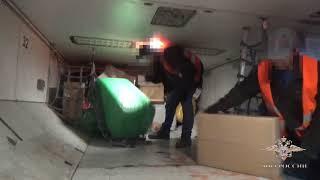 Направлено в суд уголовное дело о хищении грузового багажа работниками авиапредприятия