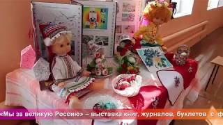 Од пинге. День выборов в Кочкурове