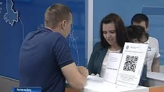 УФНС: новость о налогах на банковские онлайн-переводы - ошибка журналистов