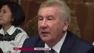 ХМАО и Томская область вместе будут добывать труднодоступную нефть