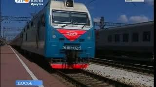 Ветераны ВОВ в мае смогут бесплатно ездить на поездах