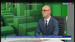Тележку с миллиардом рублей покажут новосибирцам в «День открытых дверей» в Банке России