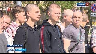 23 новобранца из Марий Эл отправились на службу в Военно-космические войска - Вести Марий Эл