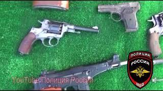 ФСБ России /АРСЕНАЛ