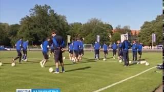 Калининградская «Балтика» начала второй тренировочный сбор
