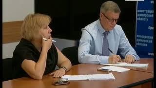 Пресс конференция Конышева