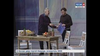 В Чувашском театре оперы и балета готовят премьеру — комическую оперу «Дон Паскуале»