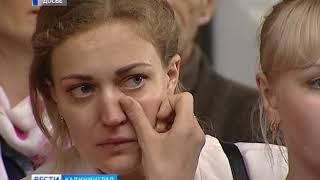 Сегодня из Калининграда в Волгоград отправляется в путь «Поезд памяти»