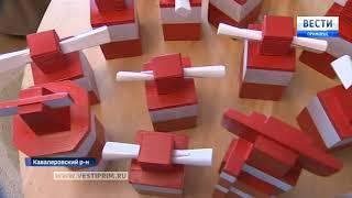 Во Владивосток доставлены призы международного телефестиваля «Человек и море — 2018»