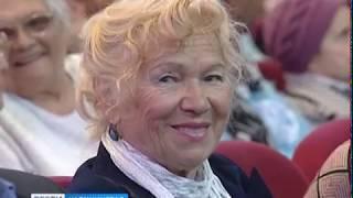 Калининградцев поздравили с предстоящим Международным днем пожилого человека