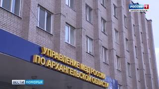 В отношении Николая Гринькова возбуждено уголовное дело