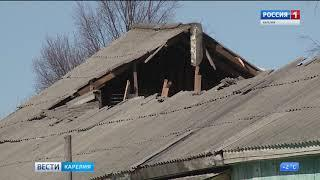 Девять млд рублей  на новую программу расселения аварийного жилья