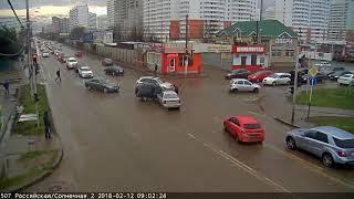 ДТП. Перекрёсток улиц Российская и Солнечная